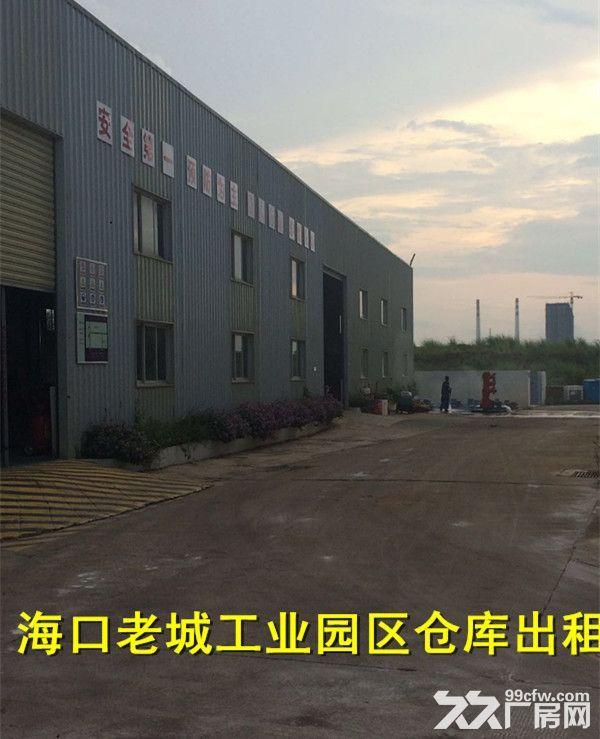 海口老城独门独院厂房仓库出租-图(4)