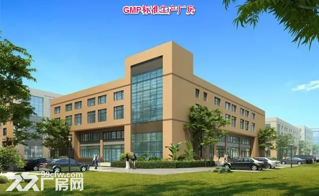 【专业医药园区】诚招医药研发、生产企业大产权厂房-图(2)