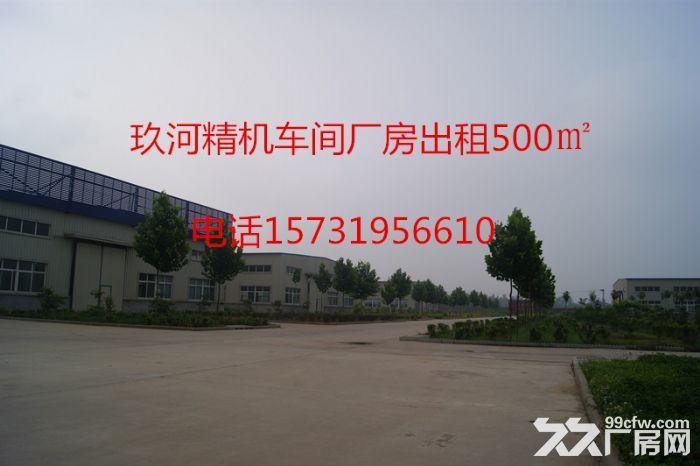 河北玖河出租车间厂房500平-图(1)