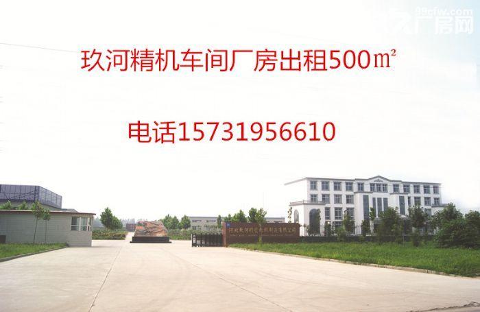 河北玖河出租车间厂房500平-图(3)