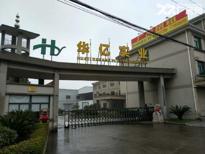 低价出租余姚临山迎凤路262号厂房-图(4)