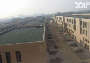 联东U谷产业园全新50年产权厂房出售三成首付