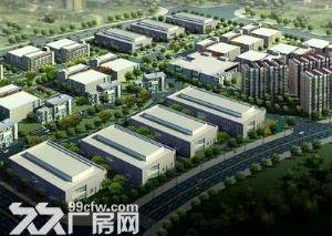 北京周边50年工业用地出售