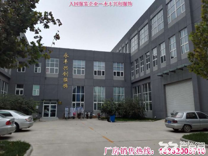 【企业别墅,厂办均可】租售天津联东U谷50年大产权厂房!-图(5)