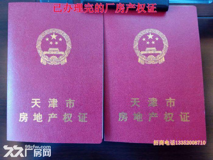 【企业别墅,厂办均可】租售天津联东U谷50年大产权厂房!-图(7)