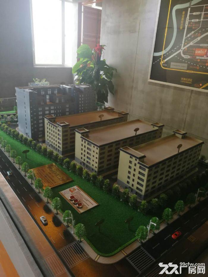 300平起至890平9层标准生产研发工业标准厂房,地铁口物业-图(1)