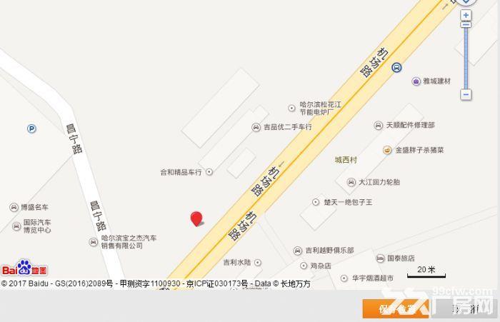 个人出租土地厂房5000平米很适合4S店-图(1)