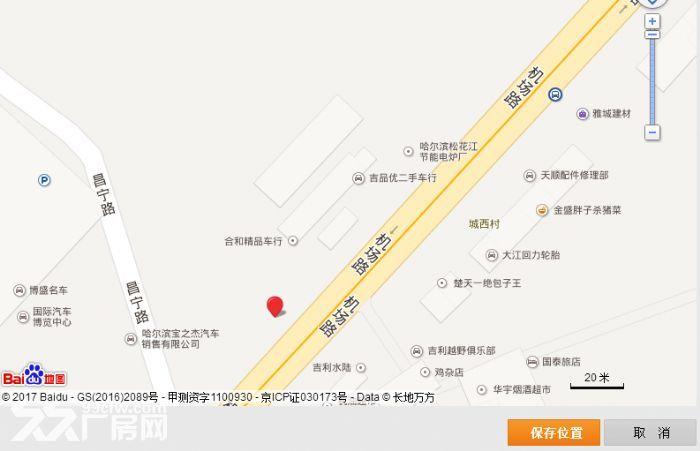 本人出租哈尔滨市道里区机场路5000平米厂房-图(1)