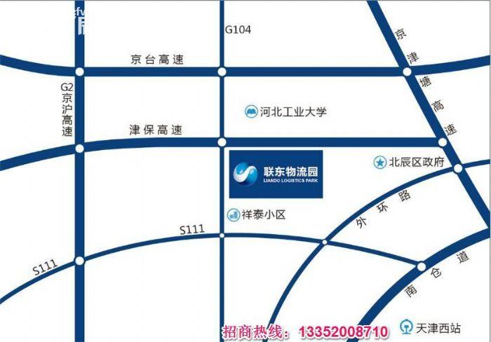 【汽车物流、电商物流、快运快递】标准丙二类仓库欢迎您-图(6)