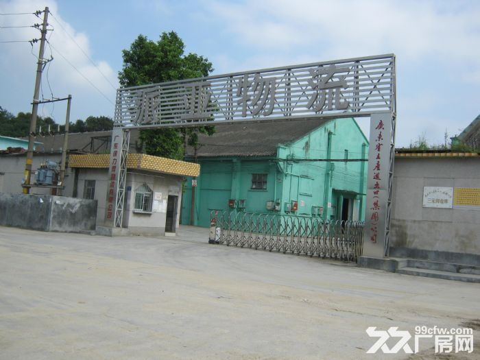 广州市白云区专业托管仓库和专业运输车出租-图(3)