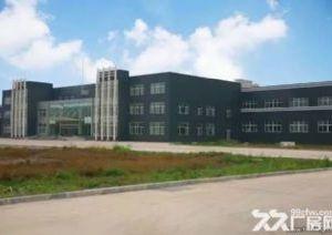 150亩土地及47000平方米厂房出租、出售或项目合作