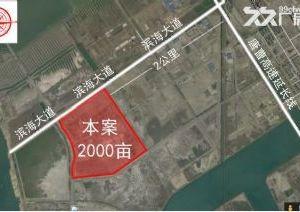 出售1100亩国有工业用地距离北京150公里,可办理环评手续,包过