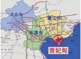 沧州周边曹妃甸一千亩工业园区地八万一亩出售代环评办照-图(5)