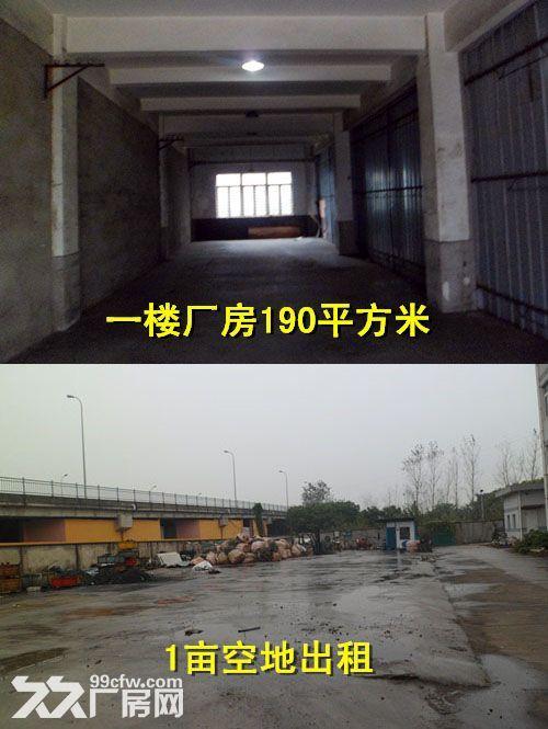 嘉定南翔工业区厂房出租非中介-图(3)