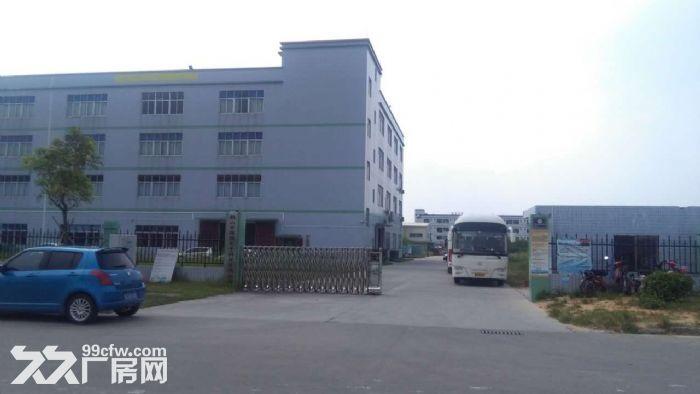 江门鹤山共和厂房出租-图(2)