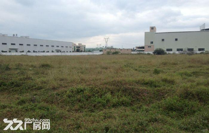 新郑33亩土地,国有产权50年,先到先得-图(2)