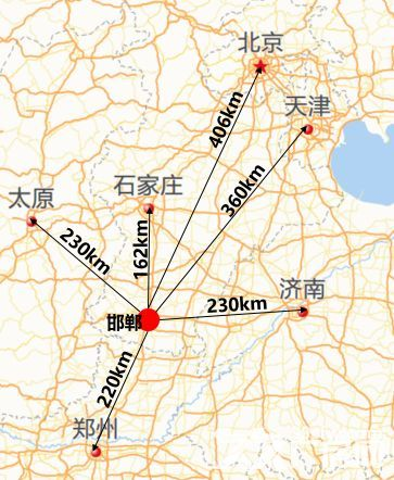 央企招商邯郸邢台10−500亩-图(2)
