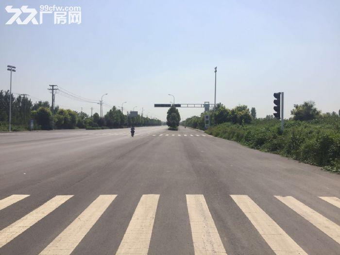 央企招商邯郸邢台10−500亩-图(1)