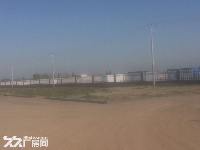 正规央企园区承接北京河北外迁企业-图(3)