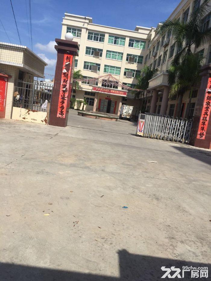 潮南区政府九千平方厂房。靠近峡新公路各种配套齐全-图(1)