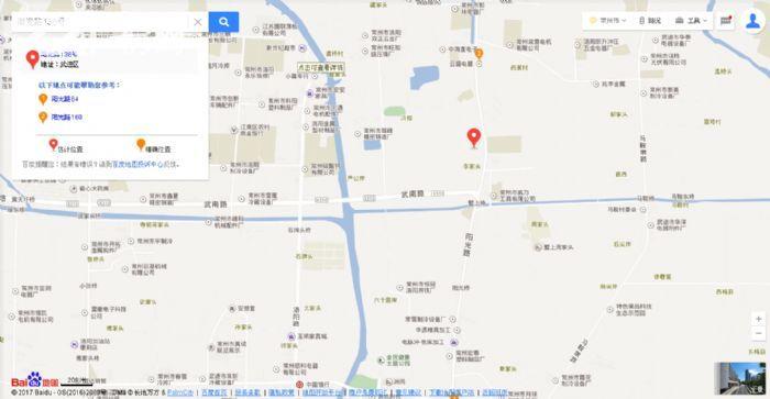 武进洛阳镇·横林镇交界处仓库-图(3)