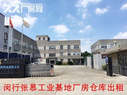 闵行春申路厂房仓库出租-图(1)