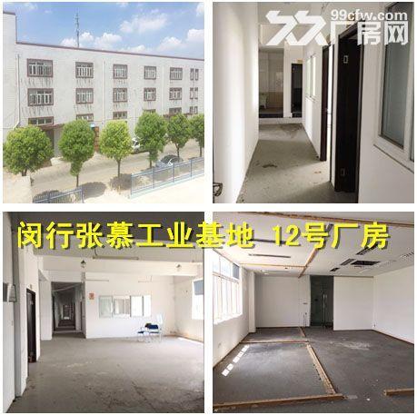 闵行春申路厂房仓库出租-图(6)