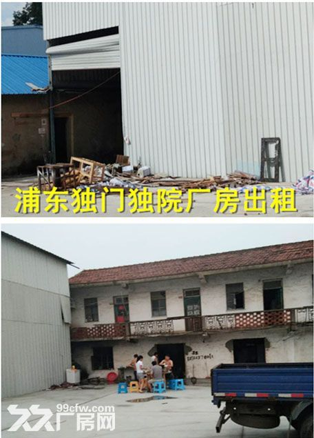 浦东惠南独门独院厂房出租非中介-图(4)