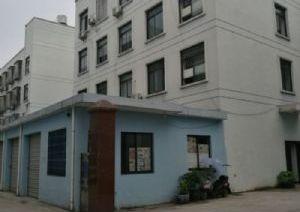 绍兴嵊州长乐镇工业区厂房出售可按揭三证齐全张女士13750959015