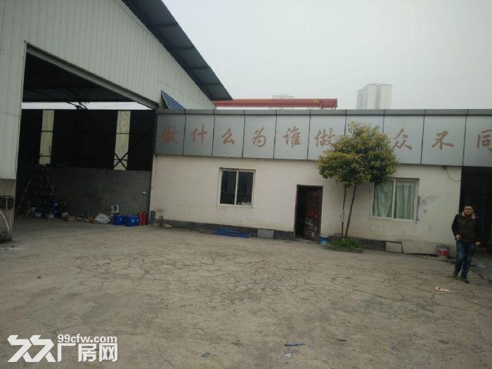 茶园600平米带独立院坝厂房、仓库出租-图(2)