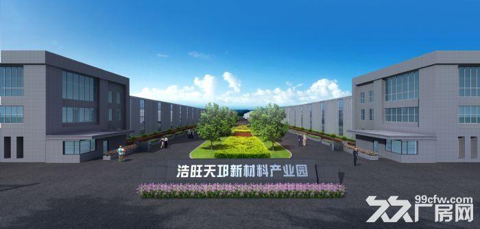 正规工业园区标准厂房大小均有环评无忧-图(1)
