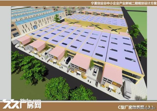 现有永宁区全新厂房租或售,首年免租金-图(2)