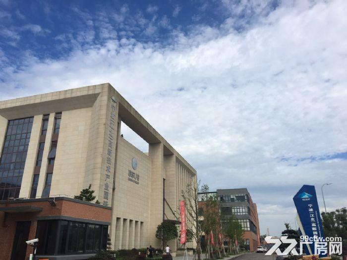 宁波联东u谷国际企业港全新厂房出售-图(1)