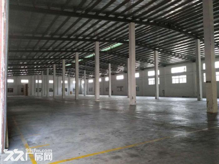 出租大岭山18000方钢结构厂房独门独院可做仓库物流中心-图(2)
