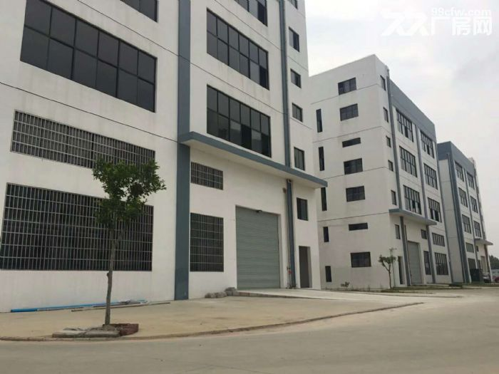 出租新兴工业园区标准厂房(享受政府补贴8元/米)-图(2)