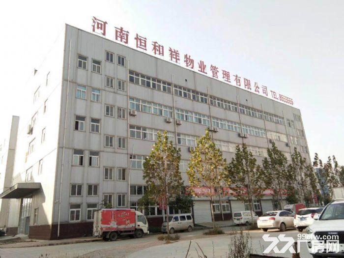 出租濮阳市汽车产业综合商务园部分稀缺-图(8)
