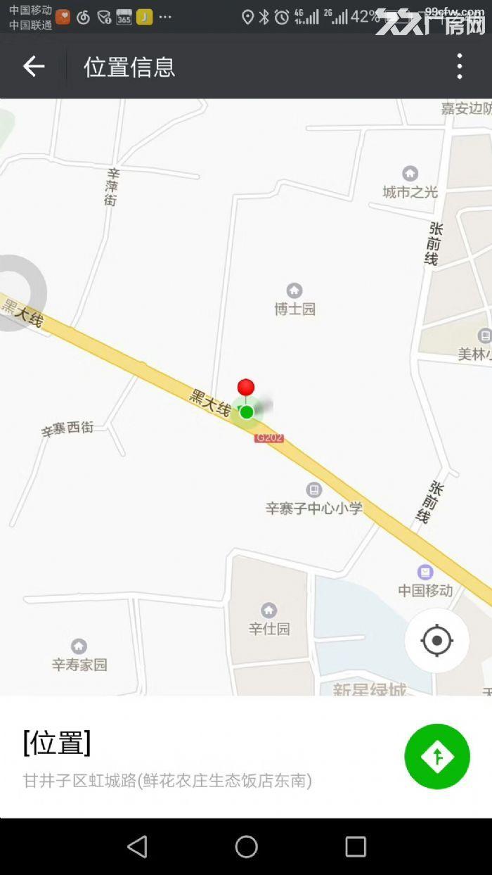 大连甘井子区革镇堡由家村辛寨子机场附近厂房出租租赁-图(1)