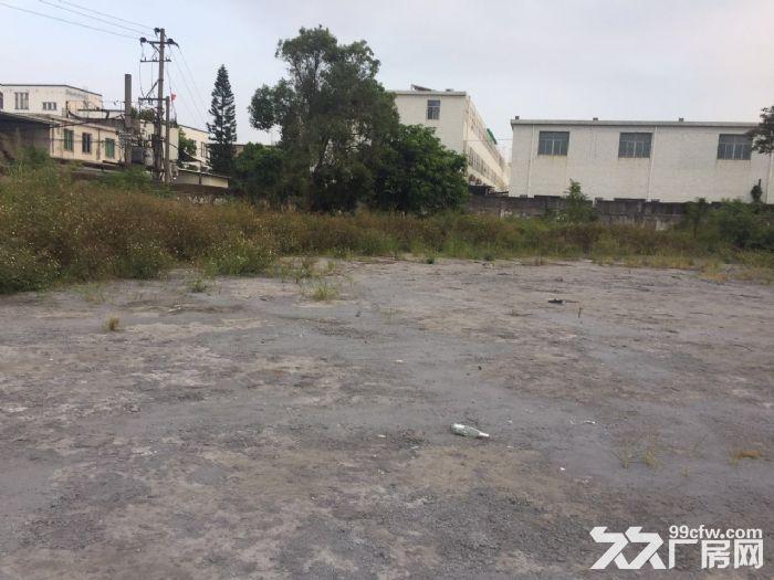 鮀济南路边土地出租两面大路-图(2)