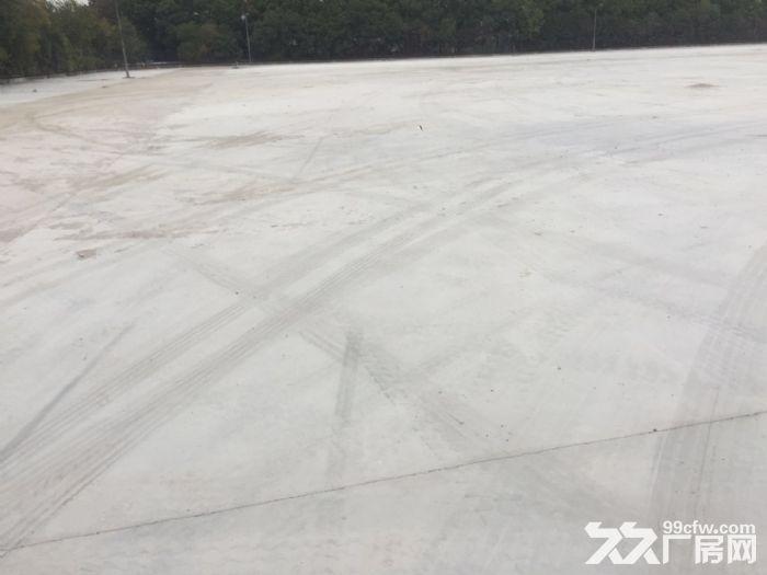 香花桥17亩工业用地出租-图(3)