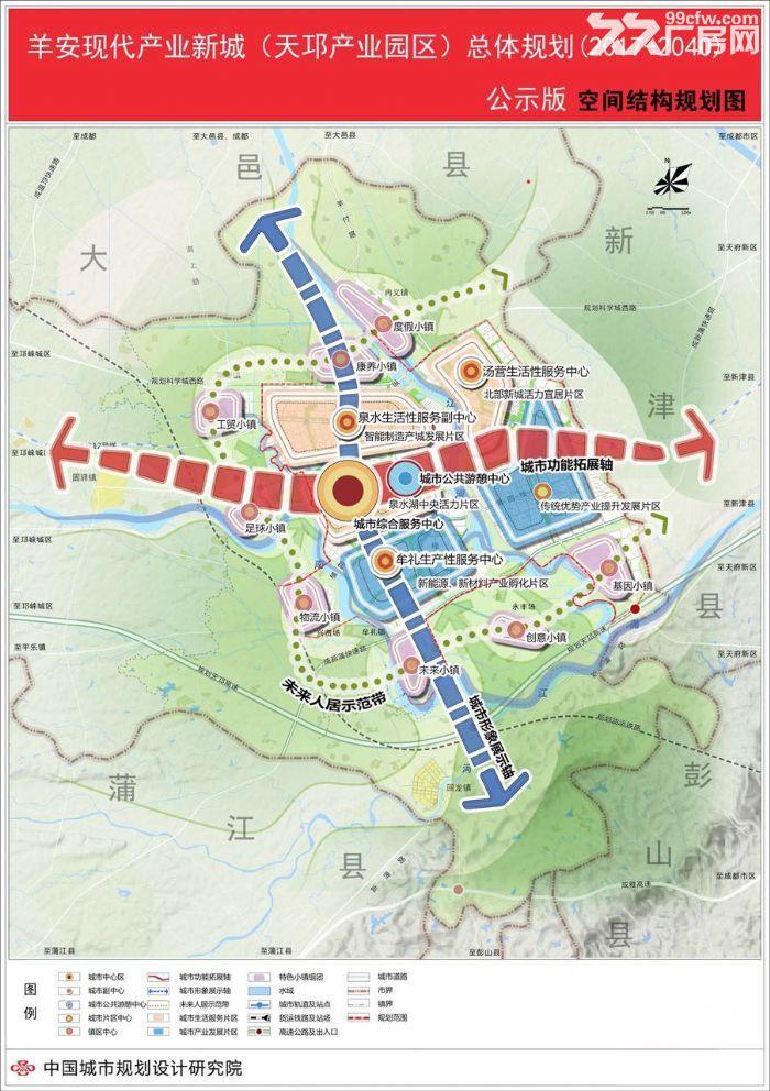 出租天府新区邛崃羊安工业园区全新钢结构厂房可办证-图(3)
