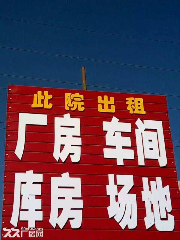 厂房出租,价格面议,水电齐全,交通便捷-图(7)