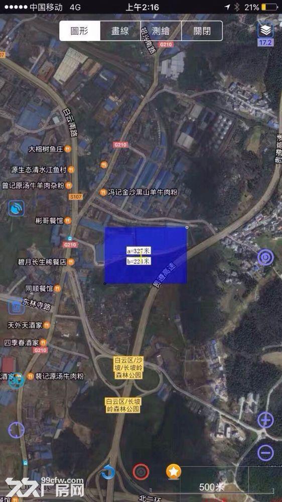 贵阳宝通物流园现有大型仓库出租-图(7)