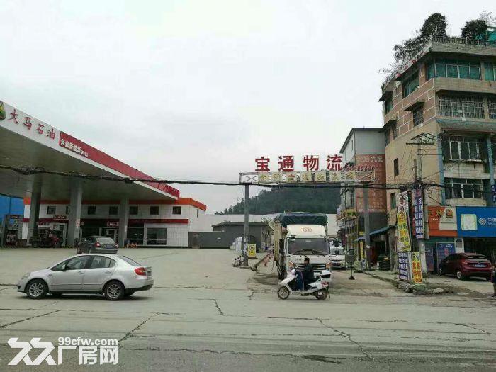 贵阳宝通物流园现有大型仓库出租-图(1)