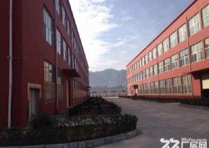 由于业务转移低价出租/出售九成新厂房或联合办厂