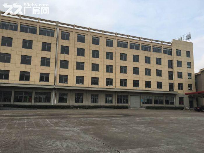 大面积五层厂房原办公楼出租,可用于开连锁酒店,连锁超市等。-图(5)