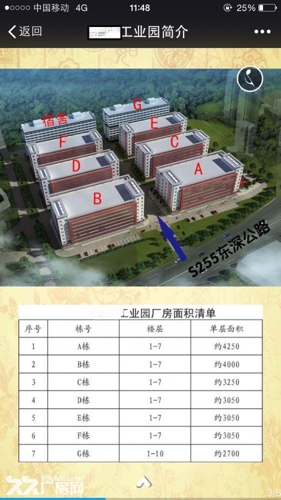东莞凤岗镇20万平方电商仓库厂房出租可分租10元起租-图(1)
