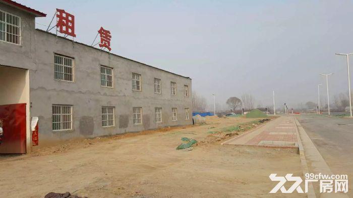 独立小院5亩,二层1000平方小楼,适合办学,办厂,仓储。-图(3)