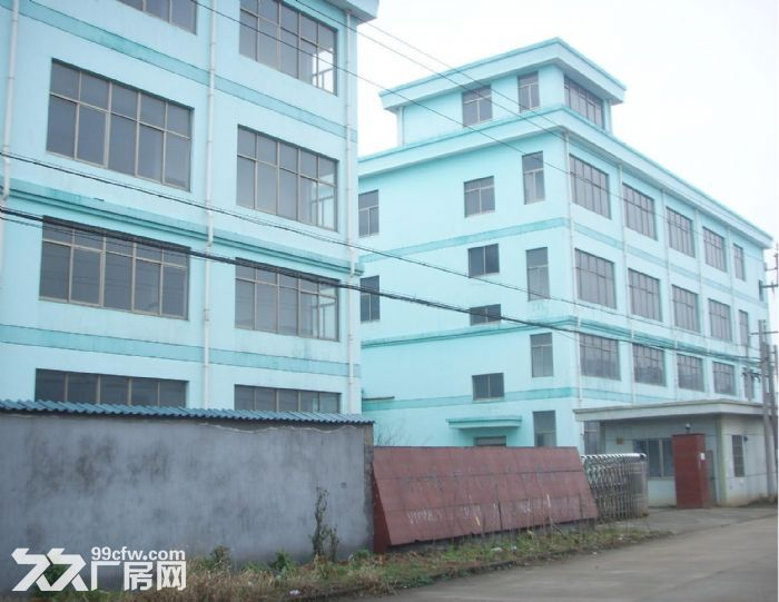 余姚市丈亭工业区厂房出租-图(1)