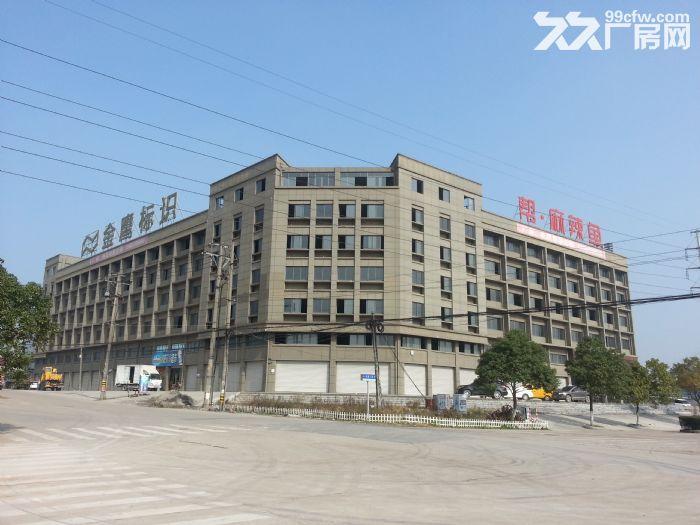 6元1平方距考试中心200米东港八路帮麻辣鱼位置厂房出租-图(2)