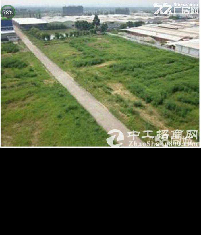 江门24、8平方公里土地出售-图(2)